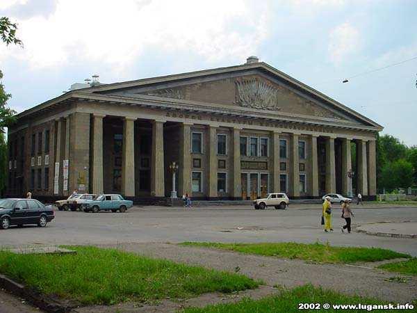 луганск наш город знакомства