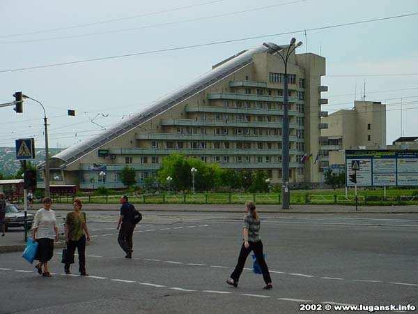 объявления луганска и области знакомства