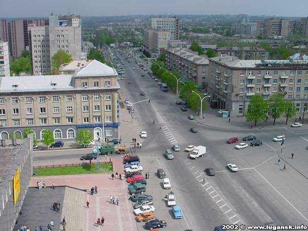 знакомства город луганск yabb
